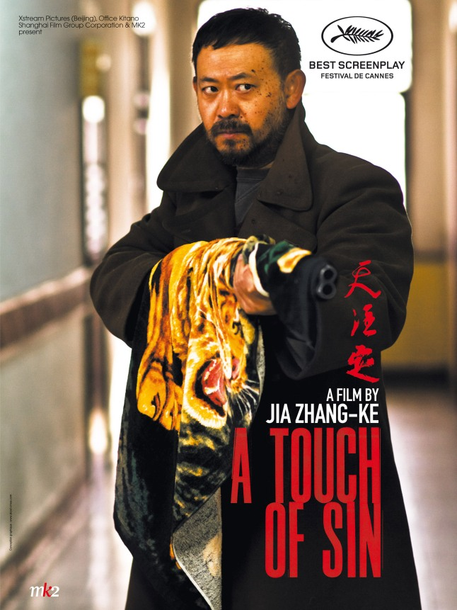 Jia Zhangke's A TOUCH OF SIN which won Best Screenplay at Cannes in the Official Selection In Competition.
