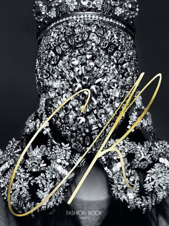 Kim Kardashian by Karl Lagerfeld in 'Miss USA'