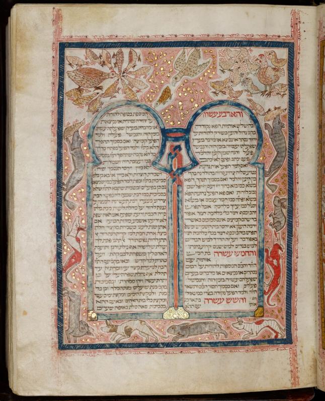 KENNICOTT BIBLE, Scribe: Moses ibn Zabara, artist: Joseph ibn Hayyim, commissioner: Isaac, son of Solomon di Braga Corunna, Spain, 1476 12 1/2 x 9 in. (31.8 x 22.9 cm) MS. Kennicott 1, fols. 7b–8a