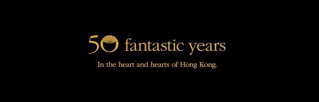 hong-kong-50-fantastic-year-banner