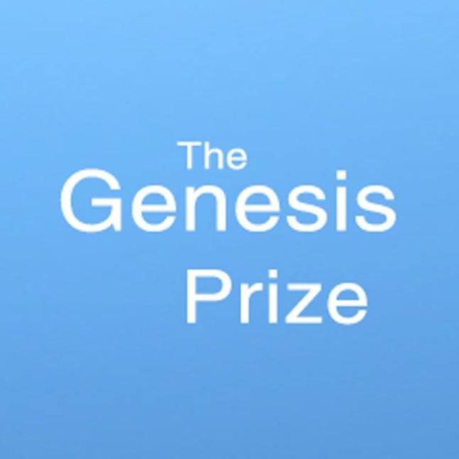 The Genesis Prize Foundation.  (PRNewsFoto/Genesis Prize)