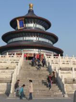 Asia; China; Beijing