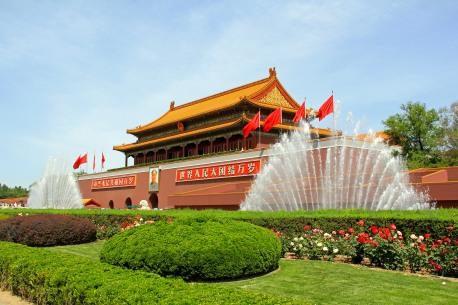 China; Beijing; Forbidden City