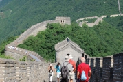 China; The Great Wall (Mutianyu section)