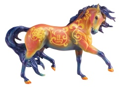 1715 Breyer's Year of the Horse