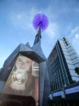 World's First Swarovski Starburst Light Show Spectacular Debuts On Las Vegas Strip. Swarovski Midnight Celebration to Dazzle Shoppers Each Night at New Grand Bazaar Shops at Bally's Las Vegas.