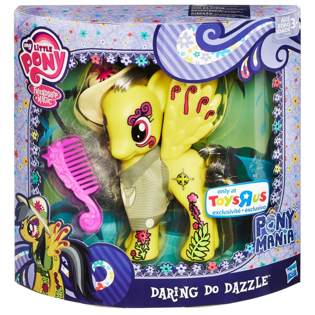 MY LITTLE PONY  DARING DO DAZZLE (in package) from Hasbro®
