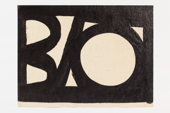 Van Doren Waxter, Al Held, 60-1 (detail), 1960. Courtesy the artist and the gallery