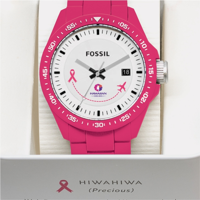 The co-branded Hawaiian Airlines/Fossil watches featuring a pink ribbon design will be available for purchase from October 15 to October 31 aboard Hawaiian flights between Hawai'i and North America, Australia and New Zealand.
