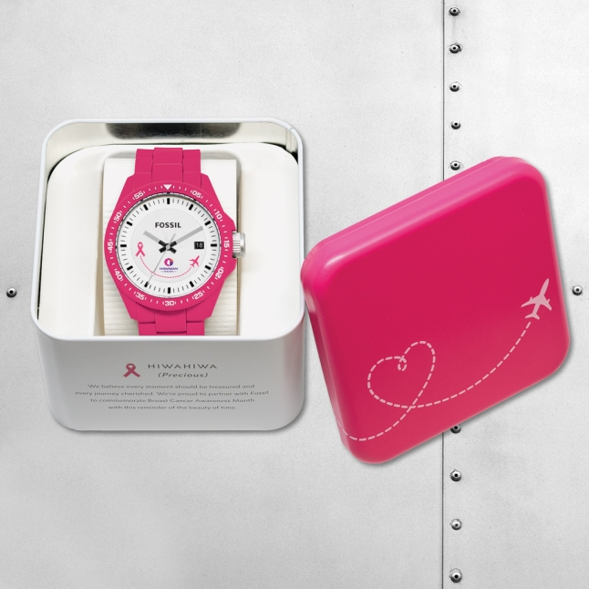 The watches, offered in pink or gray for $95, are housed in a custom tin case adorned with an airplane graphic, along with the word Hihahiwa (precious)