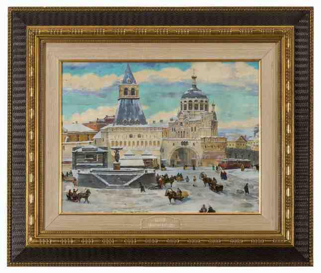 Auctionata, 363 Lot 44 - Konstantin F