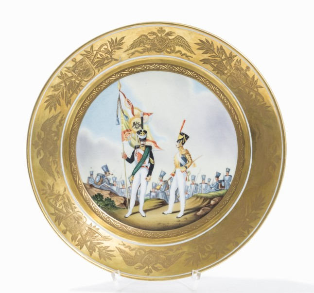 Auctionata 363 Lot 27, Plate from the Military Service of Tsar Nicholas I, 1836