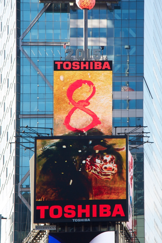 Japan Countdown - TOSHIBA 2015 New Year's Eve in TIMES SQUARE