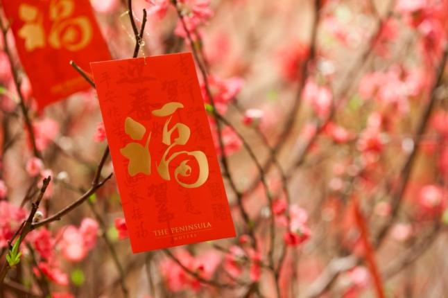 Chinese New Year at The Peninsula Hotels 02