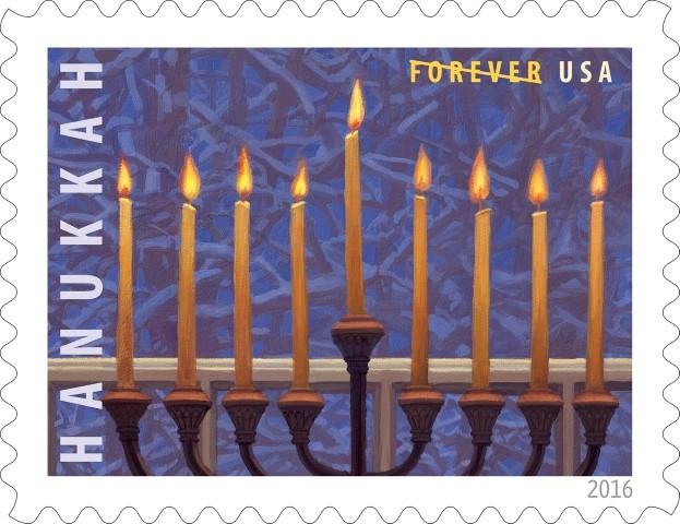 Hanukkah-17-0_USPS16STA027