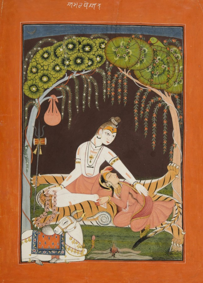 SAA IMAGE 3 - Shiva and his wife