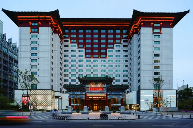 the-peninsula-beijing-facade-1