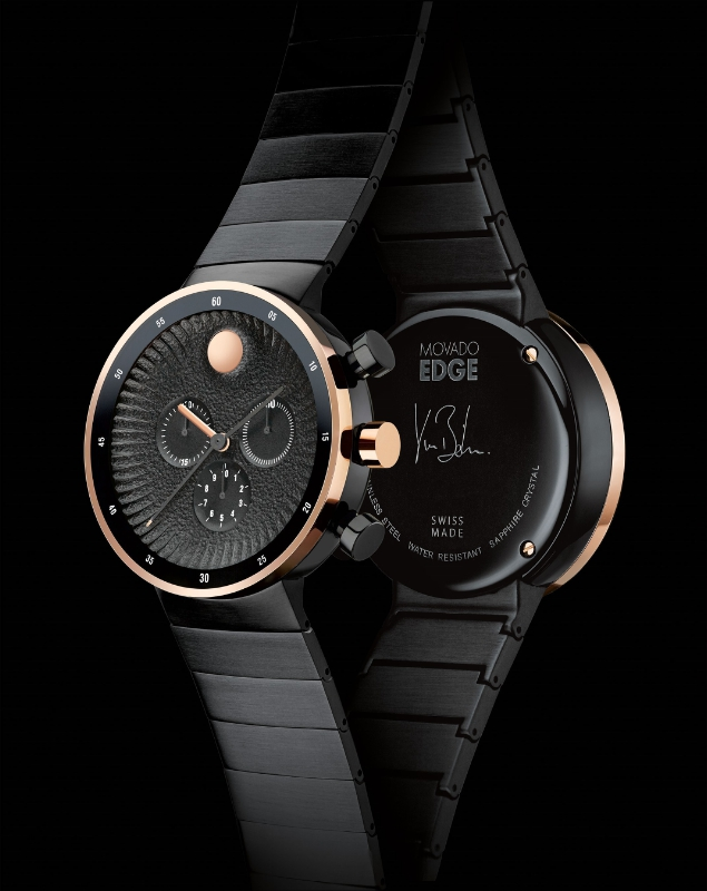 Movado-Edge-Merged-2016-Icon