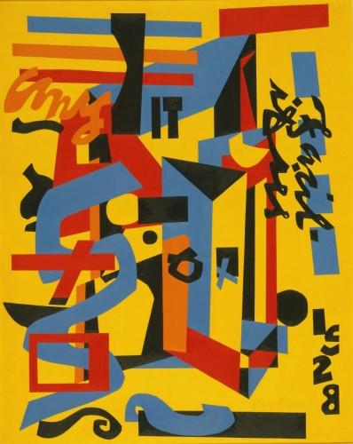 Something on the Eight Ball, 1953-1954, by Stuart Davis